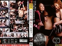 Kai Miharu in Saint King Michal Kai Trio M Slut Queen And Genuine Man