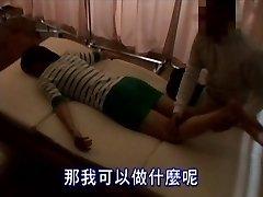 Chinese fake rubdown 9