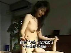 Chinese Female cream pussy