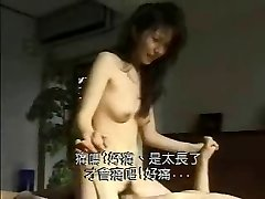 Chinese Girl juices pussy