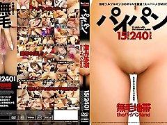 Ai Nakatsuka, Asami Yoshikawa... in 15 Gals With Shaved Vag