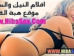 Classic Arab Sex Horny Old Egyptian Man