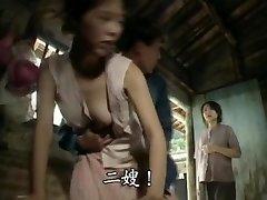 Classis Taiwan erotic drama- Widow's fellow(1993)