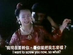 Yung Hung movie sex scene part Three