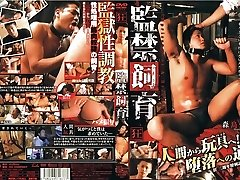 Incredible Asian homosexual twinks in Exotic frigging, masturbation JAV movie