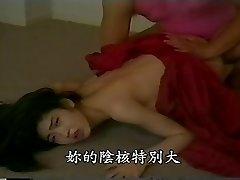 Vintage chinese porn Miai Kobato