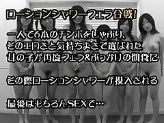 Japanese 6 Dame BJ and Bukkake Party (Uncensored)