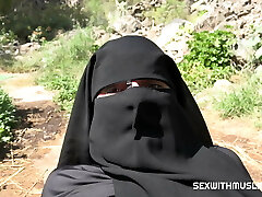 Jizz on her niqab