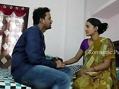 Shabana Ηθοποιός Πρώτο Ρομαντικό Βίντεο