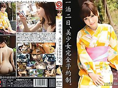 Mizuho Uehara in By Reservation Only 9 part 2