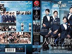 Aoki Misora, Kaori Nishio, Miwako Yamamoto, Shihori Endo in Married Cabin Attendant Story  aka Madonna Airline part 1
