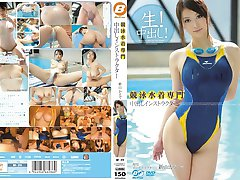 Kaede Niyama in Swimsuit Instructor Nakadashi part 3