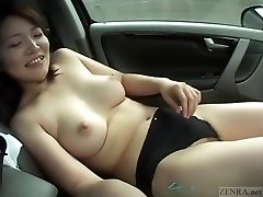 Subtitled pale and curvy Japanese wife masturbation in car