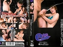 Makino Eri, Annasakura, Matsushiro Nene, Oozora Sainatsu in Please Would You Squirting Crazy Man's Agony