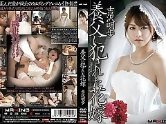 Akiho Yoshizawa in Bride Fucked by her Dad in Law part Two.Two