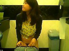 SG rest room pee