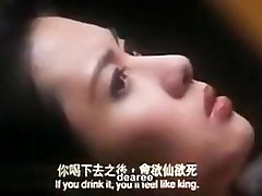 Hong Kong movie hump scene