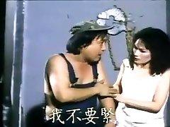 Taiwan 80s vintage fun 5