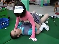 golf driving range turns into lovemaking place