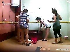 ###ping asian gals bathing