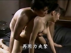 Uncensored antique asian movie