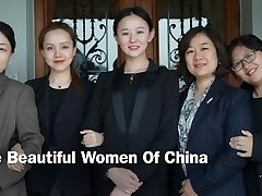 The Beautiful Women Of China