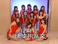 Hottest Japanese chick in Exotic Lesbian/Rezubian, Group Sex JAV gig