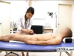 CFNM Japanese milf doc bathes patients rigid penis