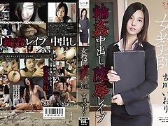 Iori Kogawa in Professor Gang Screw Cream Pie part 1