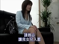 Jap Schlampe Rahmspinat doggystyle in hidden cam sex video