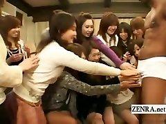 Subtitled Japanese college girls CFNM with large black stud