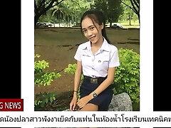 Nong pia Thailand
