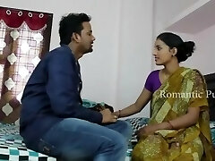 Shabana Actress Very First Romantic Video