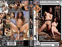 Riria Himesaki, Reira Minazuki, Yuho Kitada, Moe Tachibana, nepali mobile butt vedio Island Chapter 3, Attackers in iran girl hd Island Chapter 3