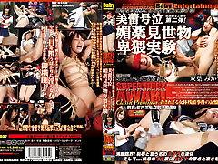 Incredible Japanese model Mika Futaba in Crazy fetish, teen sex anal drogada JAV scene