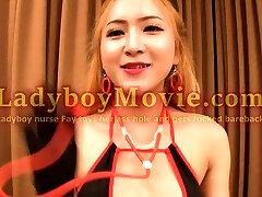 Ladyboy Nurse Fay Toys herself And Gets Fucked Bareback