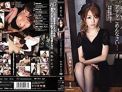 Kaede Matsushima in Lewd Widow Darksome Mourning