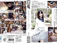 Nejlepší Japonská děvka Mayu Morita v Neuvěřitelné sprchy, college JAV film