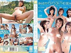 Nin Suzuka, Maria Ozawa ... Seksas Paplūdimyje Compiation