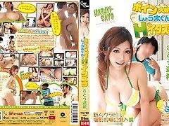 Best Japanese chick Haruki Sato in Horny bikini, thick boobs JAV scene