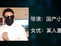 Wuhan duo 3P soiree