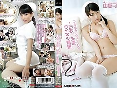 Kana Yume in Lewd Nurse Will Deepthroat You