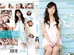 Yukino Kawai in Sensitive Vulva part 3