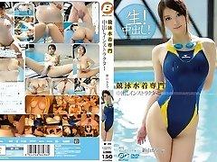 Kaede Niyama in Bikini Teacher Nakadashi part 3