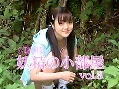 15-daifuku 3820 Sakurai Ayaka 03 15-daifuku.3820 mala soba 03 Sakurai Ayaka zaprti legendarne pravljice