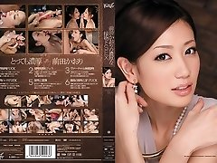 Kaori Maeda in Deep Kiss and HUMP part Trio.1