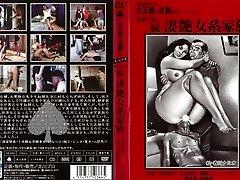 Hihetetlen JAV cenzúrázott felnőtt jelenet egzotikus japán kurvák