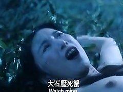 Hilarious Asian Porn L7