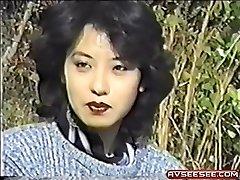 गर्म जापानी विंटेज कमबख्त