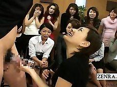 Subtitled CFNM Japan Milf TV man meat pump demonstration